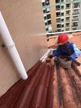 湛江专业防水补漏各类建筑屋面、钢结构屋面防水、彩钢板防水