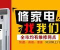 欢迎进入—河北区能率热水器各点售后服务网站咨询电话