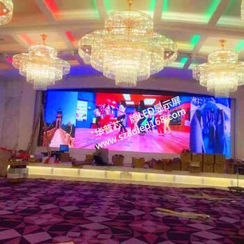 歌剧院舞台高清led显示屏制作厂家