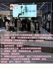 P3.91透明屏厂家-P3.91LED显示屏价格图片