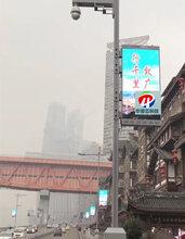 LED灯杆屏-户外防水led广告机图片