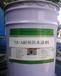 建筑物面層防碳化涂料防水耐沖刷抗酸堿