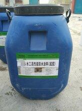 供应新乡透水路面强化增亮剂透水喷涂液