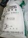 无沙混凝土添加剂混凝土透水剂