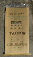 耐磨硬化剂母料地面耐磨材料