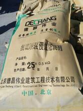 高性能防腐添加剂抗盐酸防腐剂