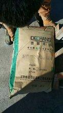 不发火耐磨硬化剂原材料厂家报价