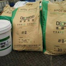 高强度粘合砂浆聚合物修补砂浆