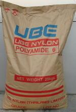 玻纤增强PA61015GC6塑胶原料
