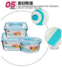 西安品牌保鮮盒高檔玻璃密封飯盒保鮮盒愛思得骨瓷真空保鮮盒