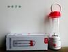 西安TCL便携自动料理机西安电动果汁机时尚商务礼品