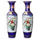 西安乔迁大花瓶蓝白蓝红蓝黄三款花开富贵彩色陶瓷瓶批发价