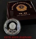 西安战友聚会礼品如短袖印字老兵纪念奖章定制水杯做字水晶奖牌刻字