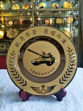 西安退役纪念盘战友聚会看盘桌摆金属奖盘铜盘镀金工艺品图片