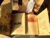 陕西关中八景丝织品含邮票珍品收藏纪念册过节西安随手礼