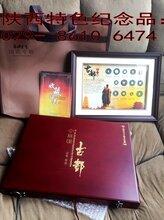陕西十三朝古钱币纪念品西安古钱币相框收藏品