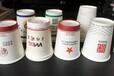 未央区纸杯西安广告纸杯性价比高9盎司纸杯尺寸一次性广告纸杯定做