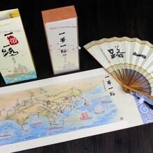 陕西丝绸折扇工艺品丝绸邮票收藏册一带一路丝绸扇子图片