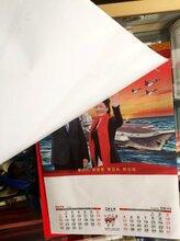 西安挂历批发新年广告宣传日历台历春节元旦挂历定制可印LOGO图片