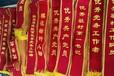 西安橫幅條幅,西安綬帶印字,西安彩旗批發