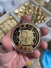 纯金纪念币,西安贵金属纪念章,ag999银币制作收藏品图片
