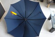 西安廣告帳篷印字四角折疊雨傘