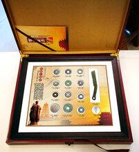 西安刀币布币镶嵌纪念品古都十三朝古钱币收藏图片