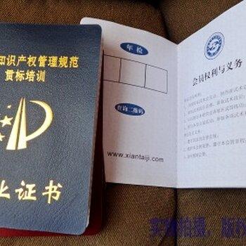 西安仿羊皮證書封皮壓痕熱合粘本證書內頁印刷