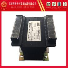 上海茗杨生产订做BK-2kva单相控制变压器售后保证服务周到图片