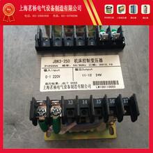 上海茗杨供应BK-1kva单相控制变压器厂家生产订做批发价格图片