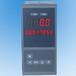 XSJB温度积算仪XSJB压力补偿积算仪