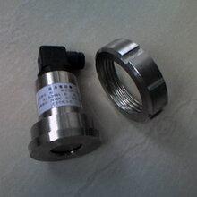 卫生型压力变送器卫生型压力传感器卡箍式卫生型压力变送器