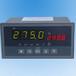 XSJ/C-H1IT1B1VO流量积算仪现货供应
