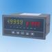 XSN-AHSLT1K1A1B1S1C1V0計數器現貨供應