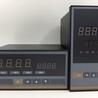 XSWAST1B1A1V0数显仪