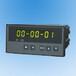 JS-AH4計時器JS-AH4工業計時器現貨供應