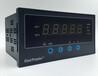 CHB-AHA2M2V0力值儀表CHB-AH儀表現貨供應
