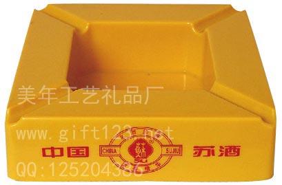 广告烟灰缸,塑料烟灰缸,礼品烟灰缸