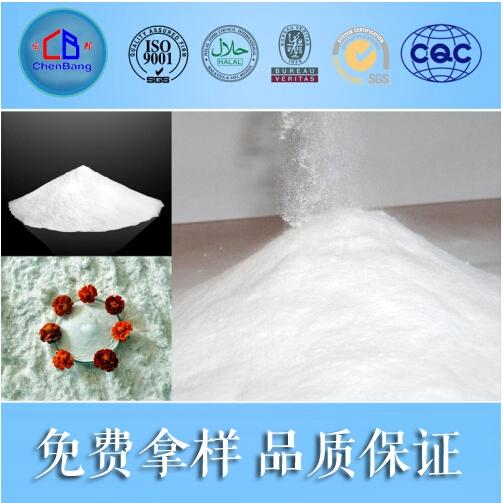 羟丙基淀粉醚HPS,增稠剂淀粉醚,润滑剂淀粉醚