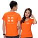 男女圆领莫代尔棉T恤纯棉T恤定制企业活动T恤印字logo