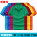 大量现货T恤批发厂家批发定制文化衫广告衫定做纯色广告衫定制