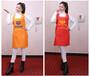现货围裙定制支付力围裙批发印字广告围裙定制超市促销围裙