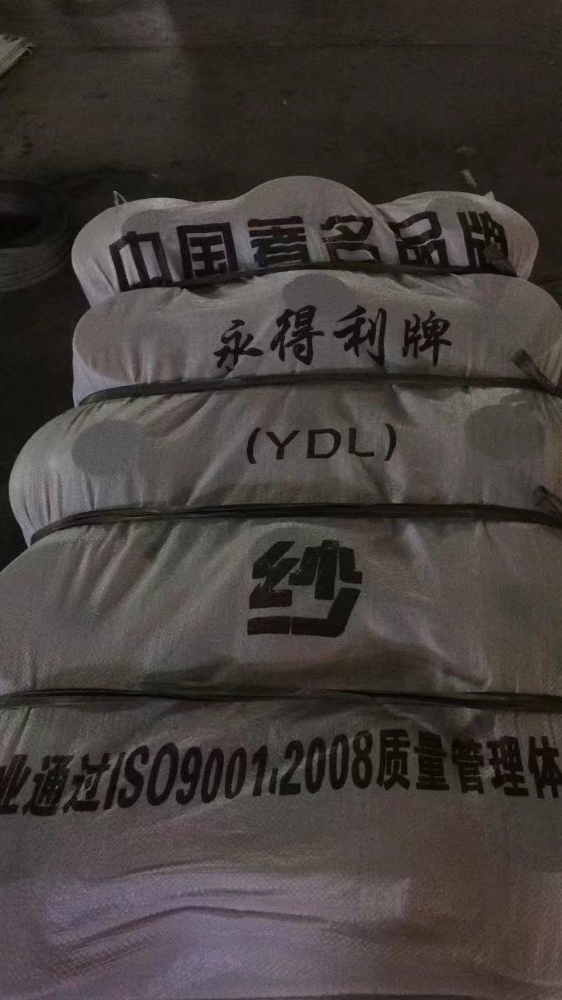 仿大化涤纶纱针织专用常年生产