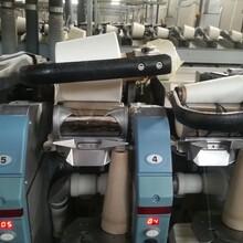 气流纺仿大化涤纶纱线成分长期有货性价比高图片