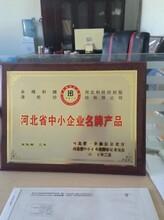 高邑县仿大化涤纶纱涤纶丝安全可靠图片