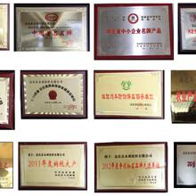 生產廠家銷售價格圖片安全可靠長期有貨圖片