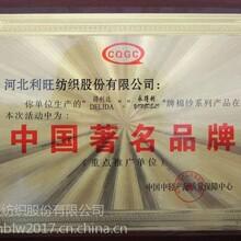 生產氣流紡廠家仿大化滌綸紗噴氣織機專用紗圖片