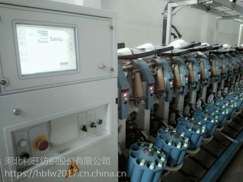 仿大化涤纶纱厂家直销长期有货