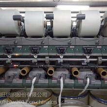 生产厂家仿大化涤纶纱线价格趋势安全可靠图片