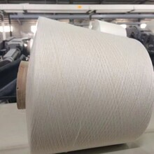 长期有货仿大化涤纶纱涤纶丝性价比高图片